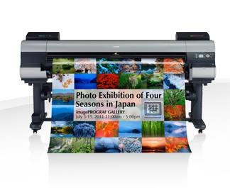 Canon imagePROGRAF iPF9400S